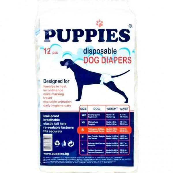 Puppies Scutece Caini S 12 buc